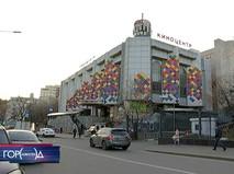 """""""Город новостей"""". Эфир от 16.11.2018 14:50"""
