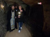 """""""События"""". Эфир от 18.11.2018 00:15"""