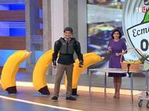 """""""Бананы развесные из сетевых магазинов"""""""