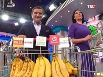 """Естественный отбор. Анонс. """"Бананы развесные из сетевых магазинов"""""""