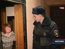 """""""Петровка, 38"""". Эфир от 19.11.2018 20:00"""