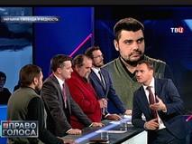 """""""Украина: свобода и бедность"""""""