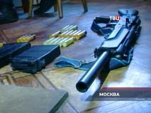 """""""Петровка, 38"""". Эфир от 21.11.2018 20:00"""