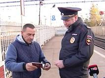 """""""Петровка, 38"""". Эфир от 25.11.2018 08:30"""