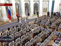 """""""События"""". Эфир от 27.11.2018 14:30"""