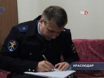 """""""Петровка, 38"""". Эфир от 27.11.2018 20:00"""