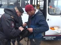"""""""Петровка, 38"""". Эфир от 29.11.2018 20:00"""