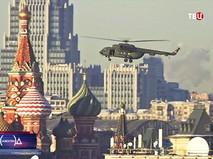 """""""Город новостей"""". Эфир от 30.11.2018 14:50"""