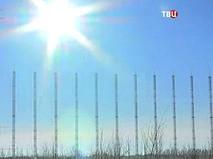 """""""События"""". Эфир от 02.12.2018 11:30"""