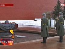 """""""События"""". Эфир от 03.12.2018 14:30"""