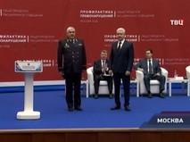 """""""Петровка, 38"""". Эфир от 03.12.2018 20:00"""