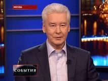 """""""События"""". Эфир от 04.12.2018 22:00"""