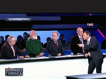 """""""Миром правит нефть?"""""""