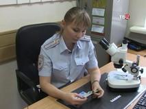 """""""Петровка, 38"""". Эфир от 05.12.2018 20:00"""