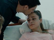 """Кадр из фильма """"Исправленному верить"""""""