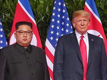 """Обложка. """"Ким и Трамп: ядерный переполох"""""""