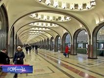 """""""Город новостей"""". Эфир от 07.12.2018 14:50"""