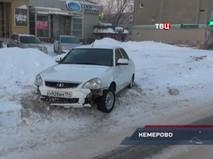 """""""Петровка, 38"""". Эфир от 07.12.2018 03:50"""
