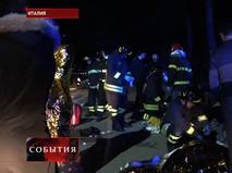 """""""События"""". Эфир от 08.12.2018 11:30"""