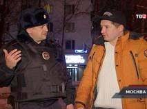 """""""Петровка, 38"""". Эфир от 10.12.2018 20:00"""