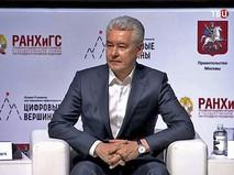 """""""Город новостей"""". Эфир от 11.12.2018 14:50"""