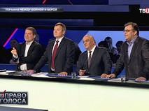 """""""Украина между войной и верой"""""""