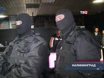 """""""Петровка, 38"""". Эфир от 11.12.2018 20:00"""