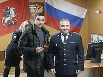 """Петровка, 38"""". Эфир от 16.12.2018 03:20"""