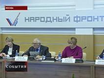 """""""События"""". Эфир от 17.12.2018 14:30"""