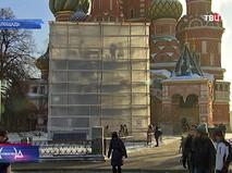 """""""Город новостей"""". Эфир от 17.12.2018 14:50"""