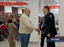 """""""Петровка, 38"""". Эфир от 18.12.2018 20:00"""
