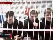 """""""События"""". Эфир от 18.12.2018 19:40"""