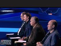 """""""Дело Мюллера"""""""