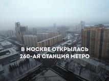"""Станция """"Беломорская"""""""