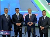"""""""Город новостей"""". Эфир от 21.12.2018 14:50"""