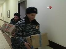 """""""Петровка, 38"""". Эфир от 23.12.2018 02:50"""
