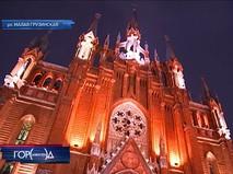 """""""Город новостей"""". Эфир от 25.12.2018 14:50"""
