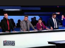 """""""Украина в положении"""""""