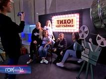 """""""Город новостей"""". Эфир от 27.12.2018 14:50"""