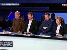 """""""Умом Россию понимать"""""""