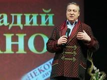 Геннадий Хазанов. Лицо под маской