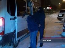 """""""Петровка, 38"""". Эфир от 10.01.2019 00:50"""