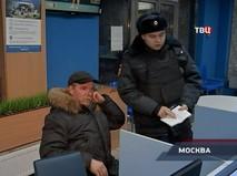 """""""Петровка, 38"""". Эфир от 14.01.2019 20:00"""