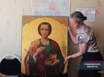 """""""Петровка, 38"""". Эфир от 16.01.2019 20:00"""