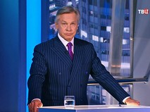 Алексей Пушков. Эфир от 26.01.2019