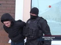 """""""Петровка, 38"""". Эфир от 25.01.2019 19:20"""