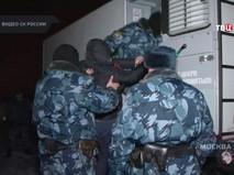 """""""Петровка, 38"""". Эфир от 29.01.2019 20:00"""