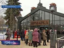 """""""Город новостей"""". Эфир от 01.02.2019 14:50"""
