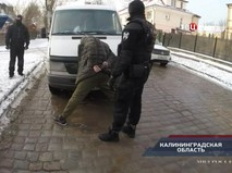 """""""Петровка, 38"""". Эфир от 01.02.2019 03:25"""