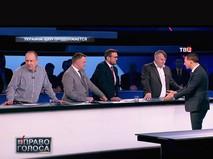 """""""Украина: шоу продолжается"""""""